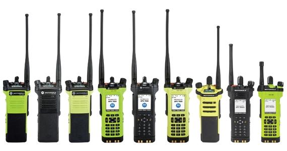 apx-radio-cases
